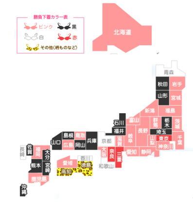 2012-lingerrie-map