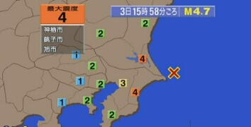 2013-1203-quake