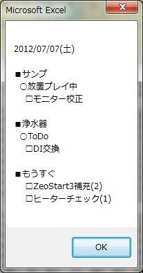 20120707_020.jpg