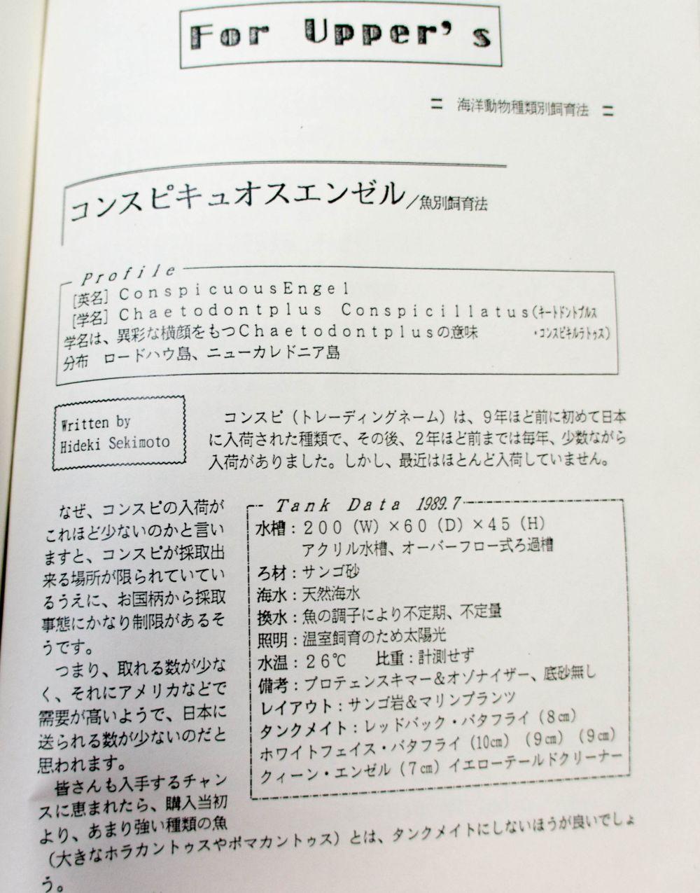 20120815_030.jpg