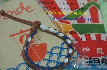 004_20121209181715.jpg