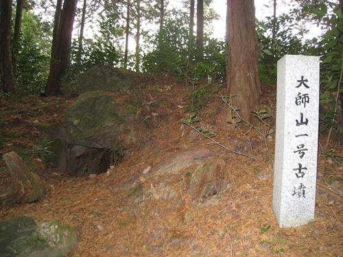 常福寺13