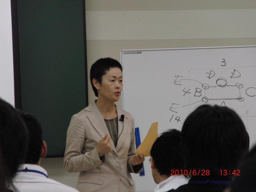 診断に役立つインタビュー手法・・・商業診断基礎By人吉校
