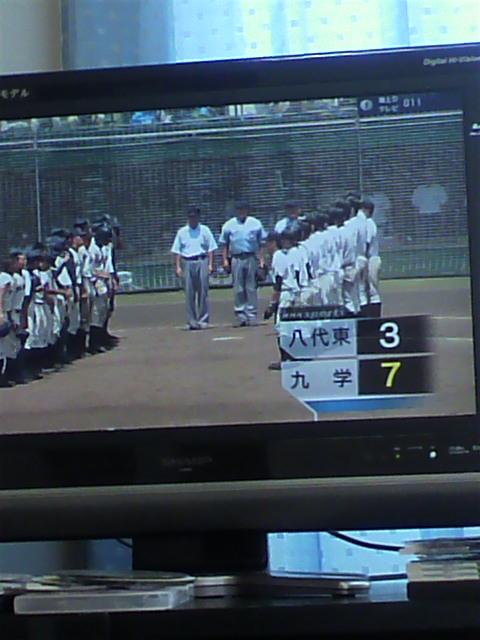 夢をありがとう!! 八代東高校野球部