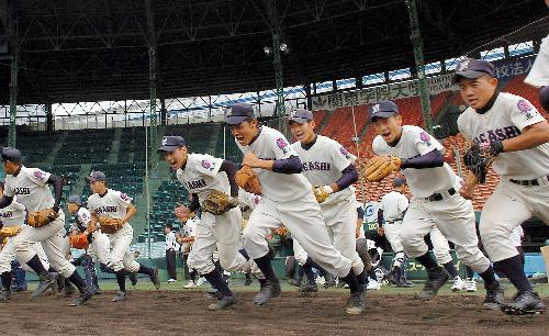 頑張れ!八代東高校野球部