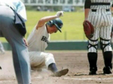 頑張れ!八代東高校野球部2