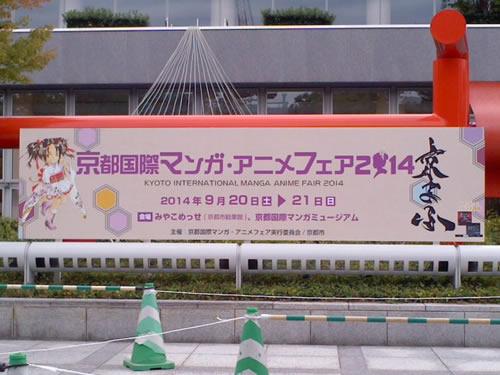 20140920_1.jpg