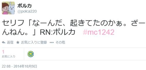 20141010_1.jpg