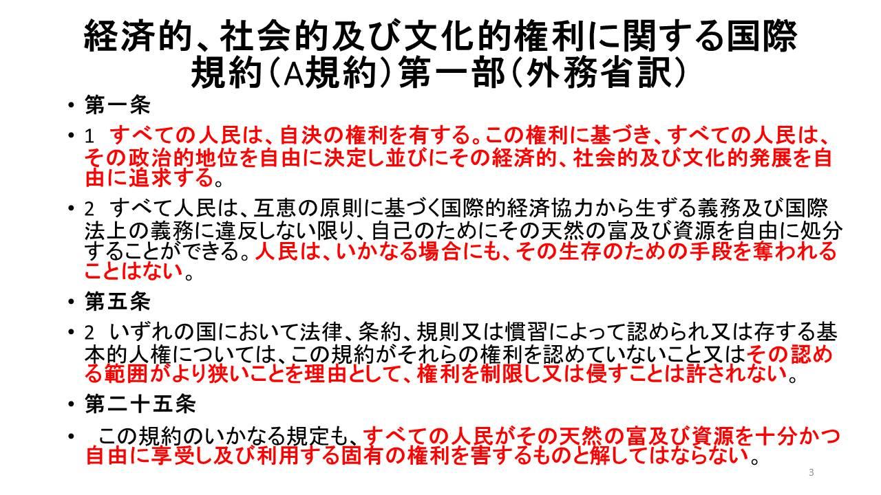 20131202170050ef9.jpg