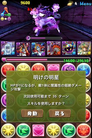 2013120322544634f.jpg