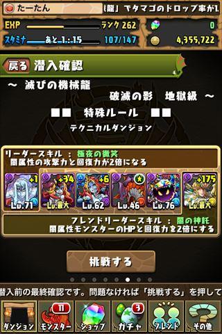 20131203225448ff7.jpg