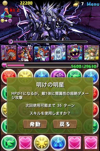 201312032306553e1.jpg