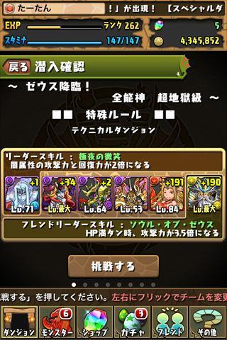 20131203233853240.jpg