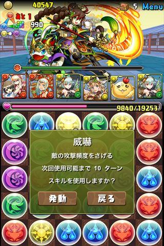 20141001234417f73.jpg