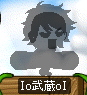 Io武蔵oI