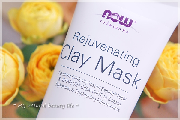 Now Foods, Solutions, Rejuvenating Clay Mask