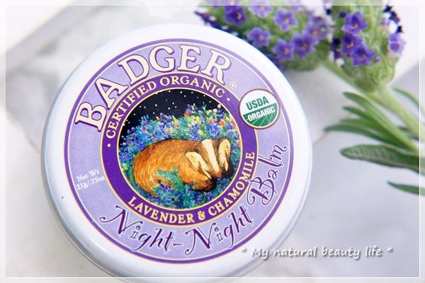 Badger Company, Night-Night Balm