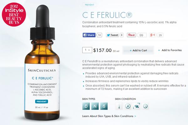 SkinCeuticals CE Ferulic(スキンシューティカルズ CEフェルリック)