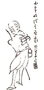 150px-Seigetsu2.jpg