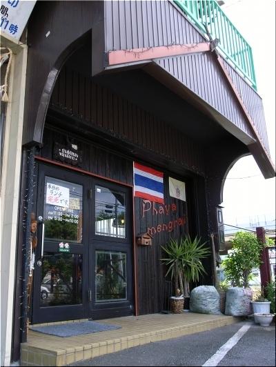 パヤメンライ 店