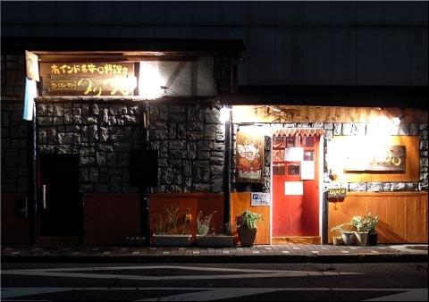 タリカロ 店