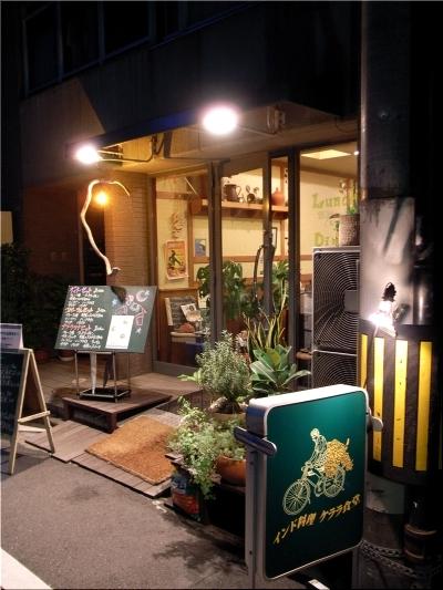 ケララ食堂 店