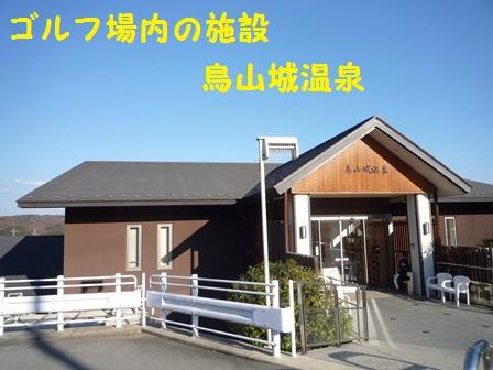 201312071544229fa.jpg