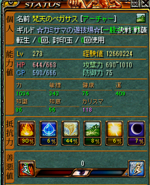 201208232105509f8.png