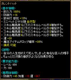20121031225021f6d.png