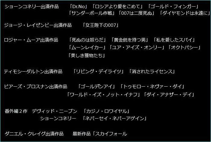 2012121204075943f.jpg