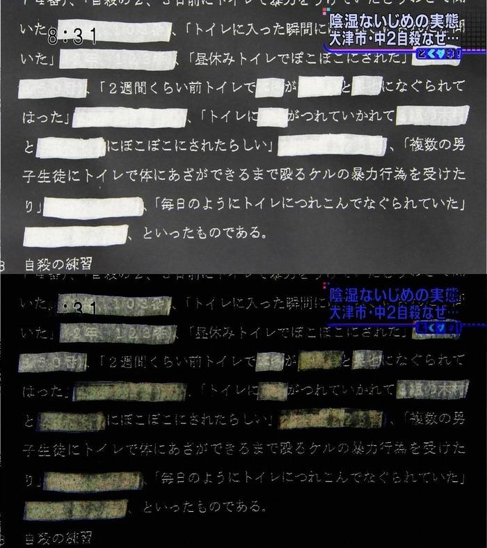 20120729022328eb7.jpg