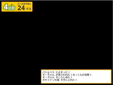 キャプチャ m 11.28 7