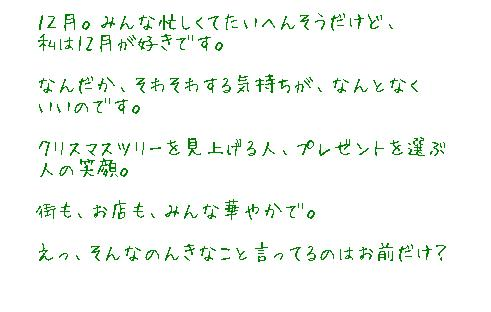201312091827372a0.jpg