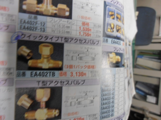 P8060796.jpg