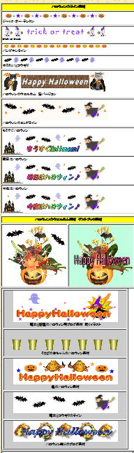 halloween-ss.png