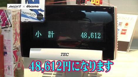daigo_33_10.jpg