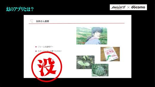 daigo_eva_4_06.jpg
