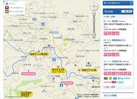 eva_hakone_2012maps.jpg