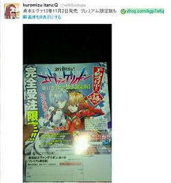 eva_sadamoto_13.jpg