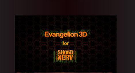 nerv_magi3.jpg