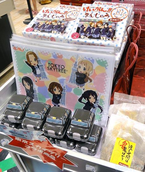 s_tree_anime_11s.jpg