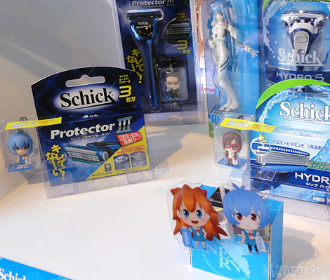 schick_eva_store_04s.jpg
