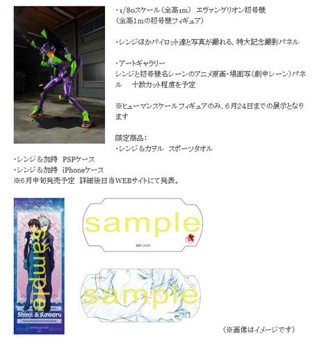 shinji_G3.jpg
