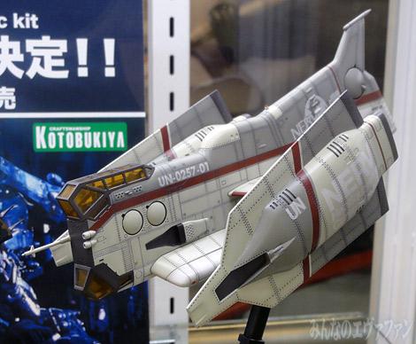 un_kotobukiya_04s.jpg