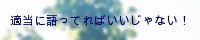 burobana.jpg