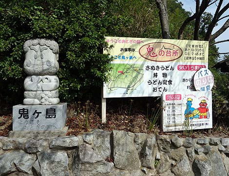 megishima04.jpg