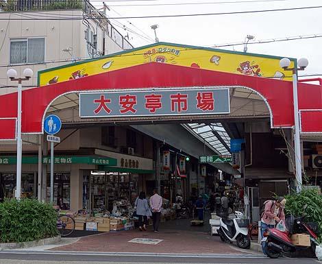 ooyasutei0.jpg