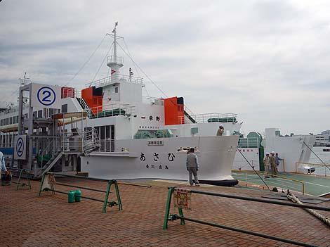 shikokukisen1.jpg