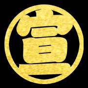nobu_logo.jpg