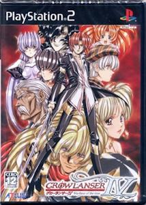 PS2版グローランサーⅣ